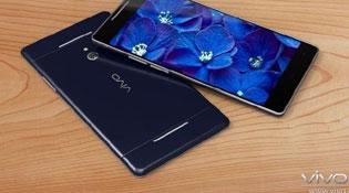 Smartphone RAM 6GB đầu tiên trên thế giới sẽ ra vào 1/3
