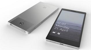 Lộ diện flagship mới của Microsoft, có thể là Surface Phone?