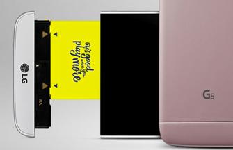16/3: LG G5 sẽ ra mắt tại thị trường Việt?