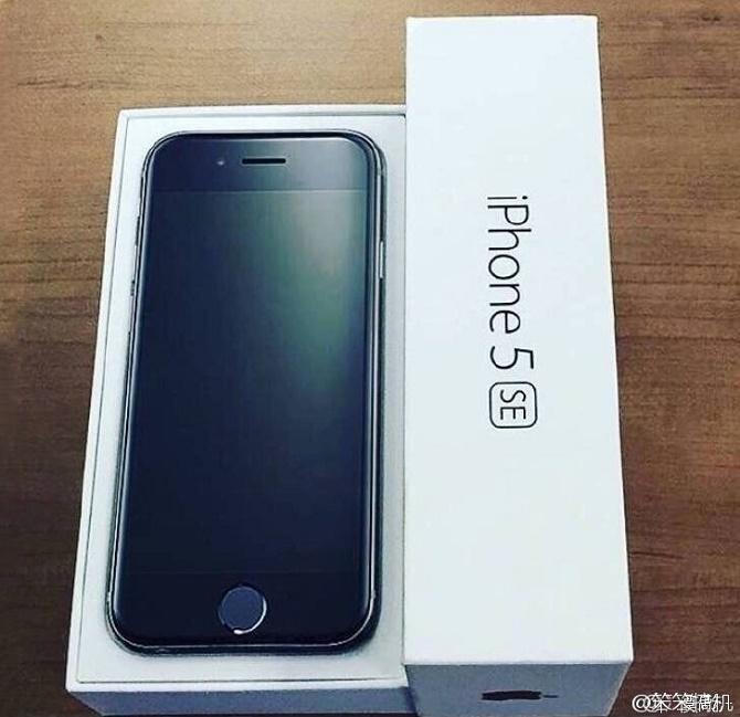 Sự kiện ra mắt mẫu iPhone 4 inch mới cũng chỉ còn cách chúng ta hơn 2 tuần lễ.