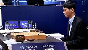 AlphaGo có chiến thắng thứ 2 trước Lee Sedol