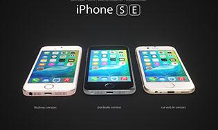 iPhone 5s có thể sẽ về giá 5 triệu đồng sau khi iPhone SE ra mắt