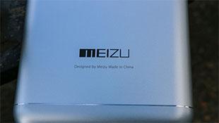 Meizu Pro 6 có thể dùng RAM 6GB