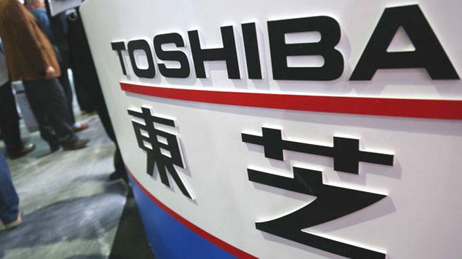 Điều hoà, máy giặt... Toshiba sắp rơi vào tay công ty Trung Quốc