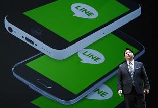 """Line trở thành nhà mạng tại Nhật Bản, mời chào khuyến mãi """"khủng"""""""