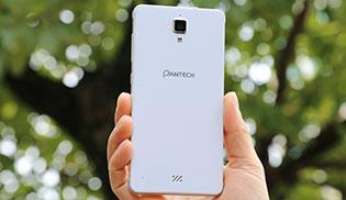 7 điểm cần chú ý khi mua Pantech V950