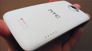 HTC: khách hàng thích smartphone mỏng hơn pin lớn