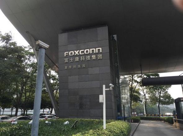 Foxconn và những chiếc iPhone nhuốm máu