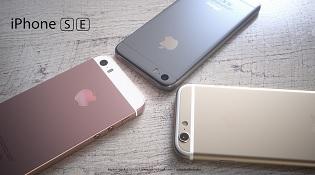 Doanh số iPhone SE không ấn tượng, iPad Pro 9.7 inch làm tốt hơn