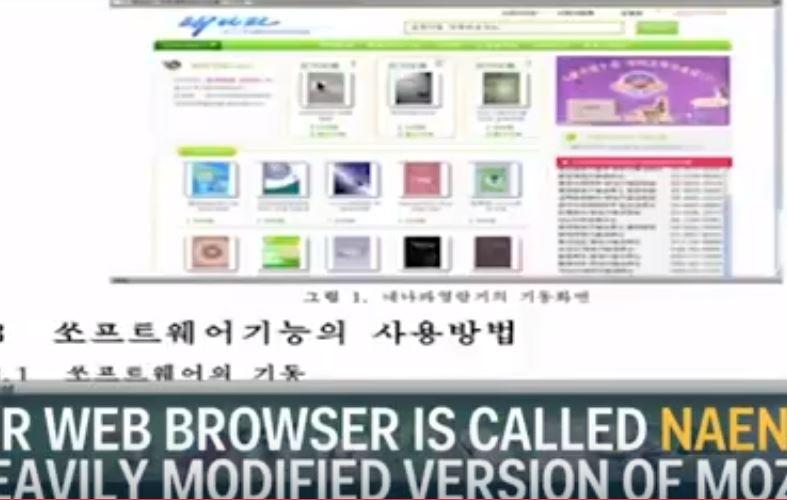 """Cận cảnh hệ điều hành """"siêu bí mật"""" của Triều Tiên"""