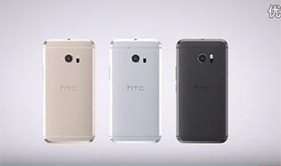 HTC 10 lộ video giới thiệu trước ngày ra mắt