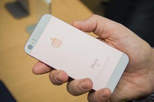 iPhone SE gặp lỗi âm thanh khi phát qua Bluetooth