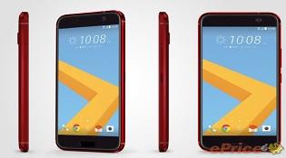 HTC 10 sẽ có phiên bản màu đỏ