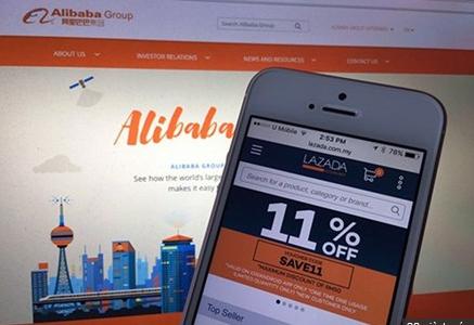 Cạnh tranh với Alibaba sẽ dễ thở hơn?