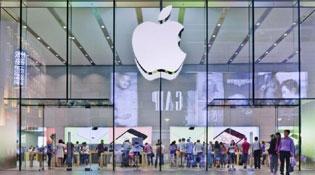 """Apple """"cam chịu"""" khi Trung Quốc chặn  tải sách và phim trên iTunes"""