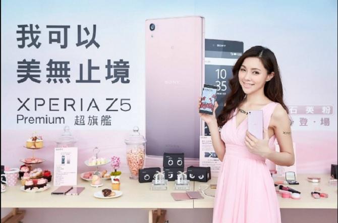 Sony bắt đầu bán ra phiên bản Sony Xperia Z5 Premium màu hồng