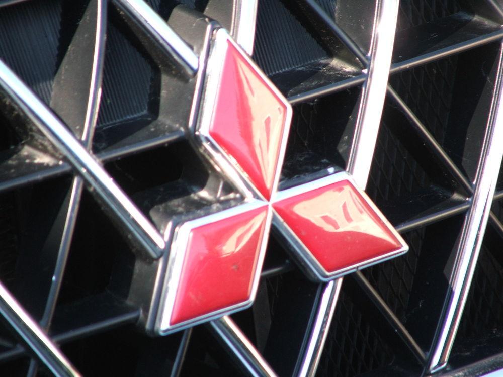 Mitsubishi sử dụng bài test không đúng cách từ năm 1991