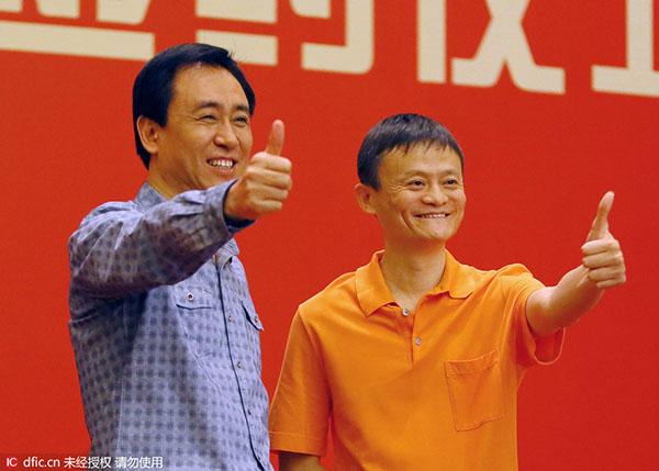 Jack Ma bác tin đồn thâu tóm AC Milan