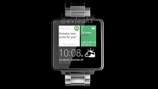 Sau tất cả, HTC sẽ trình làng smartwatch vào tháng tới?