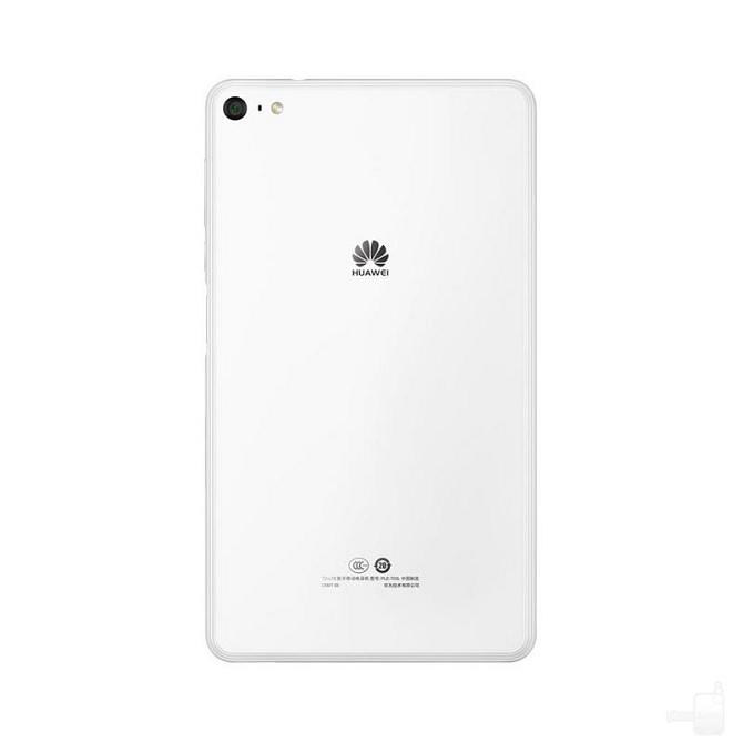 Huawei giới thiệu MediaPad M2 7.0: màn hình FHD, có cảm biến vân tay, chip 8 nhân