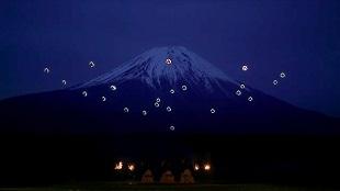 Video trình diễn ánh sáng của loạt drone tại núi Phú Sĩ