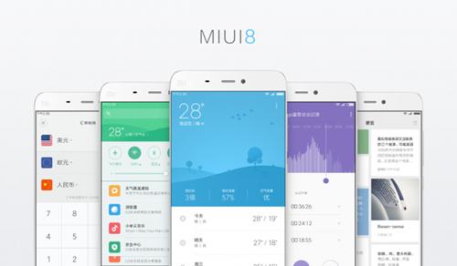 MIUI 7 chưa ổn định, Xiaomi đã vội ra MIUI 8