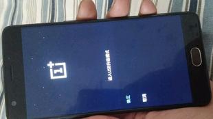 OnePlus 3 lộ ảnh loạt thực tế trước thời điểm ra mắt