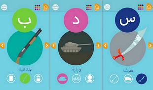 ISIS ra mắt ứng dụng di động dạy bảng chữ cái cho trẻ em bằng từ vựng quân sự