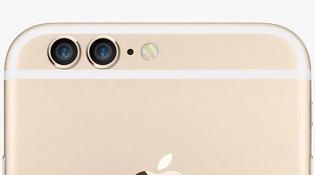 iPhone 7 và 7 Plus sẽ hỗ trợ OIS, mô đun máy ảnh của LG, Sony