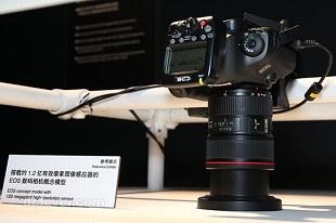 """Canon hé lộ chiếc DSLR """"gây sốc"""" 120MP"""