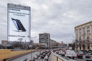 Biển quảng cáo Galaxy S7 Edge lớn nhất châu Âu