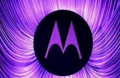 Lenovo thú nhận không hài lòng với việc mua Motorola