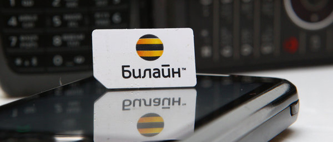 Beeline lỗ bao nhiêu tại Việt Nam?