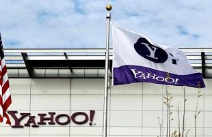 Cùng đường, Yahoo rao bán 3000 bằng sáng chế với giá 1 tỷ USD