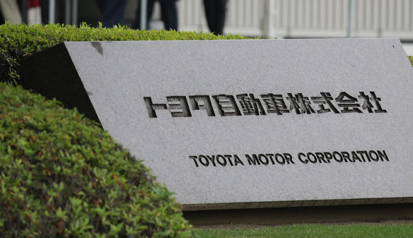 Nhân viên Toyota sẽ làm việc hầu hết từ nhà
