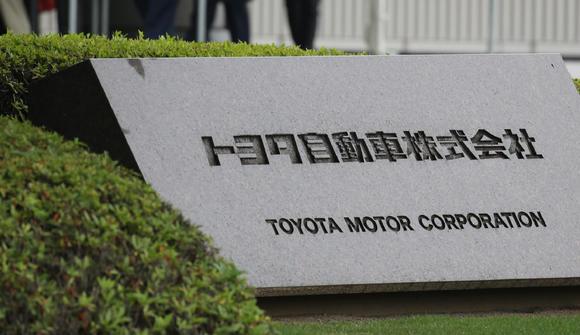 trụ sở Toyota