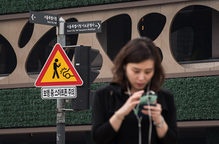 Biển báo giao thông cho người nghiện smartphone