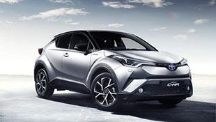 Chi tiết crossover nhỏ hoàn toàn mới Toyota C-HR
