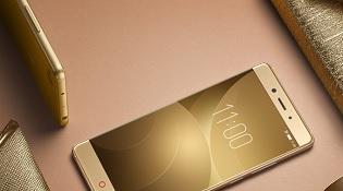 ZTE giới thiệu smartphone cao cấp nhất Nubia Z11