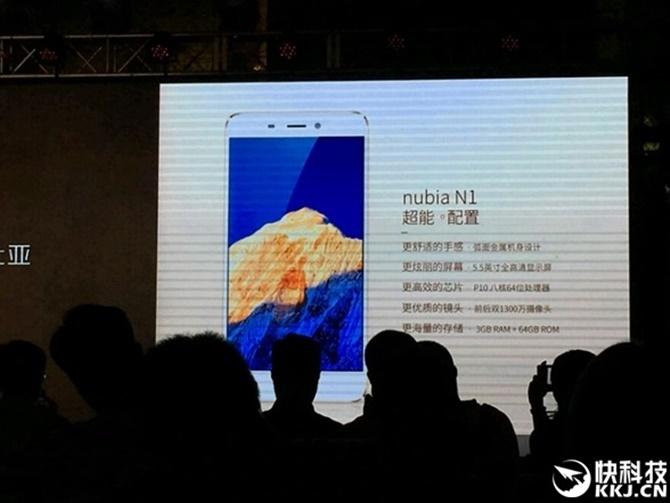 Lộ diện chiếc điện thoại ZTE Nubia N1 với pin 5000 mAh