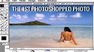 Bức ảnh được photoshop đầu tiên