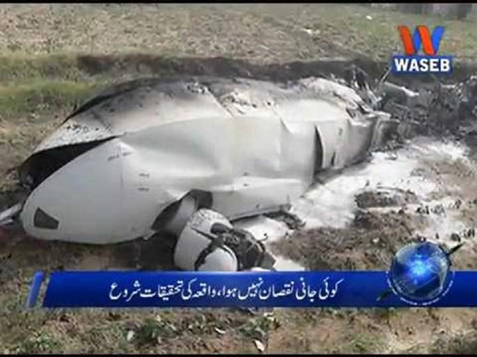 """Drone quân sự """"Made in China"""" bị rơi ở Pakistan"""