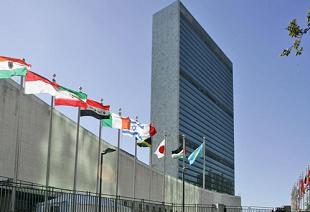 Liên Hợp Quốc thông qua nghị quyết về quyền tự do trên Internet