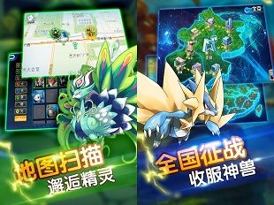 Xuất hiện game nhái Pokemon Go tại Trung Quốc