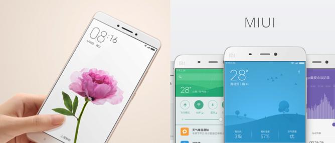 Lỗ hổng MIUI làm hàng triệu thiết bị Xiaomi gặp nguy hiểm