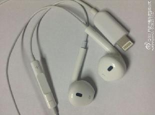 Lộ diện tai nghe Apple dành cho iPhone thế hệ mới