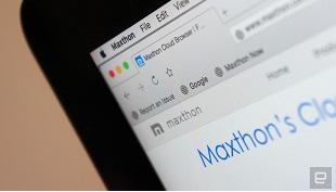 Trình duyệt Trung Quốc bị cáo buộc thu thập dữ liệu người dùng