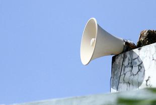 Cục Tần số: Nhiễu sóng ở đài phát thanh Đà Nẵng do lỗi kỹ thuật