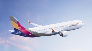 Ảnh scan passport và dữ liệu hành khách của Asiana Airlines bị rò rỉ trực tuyến