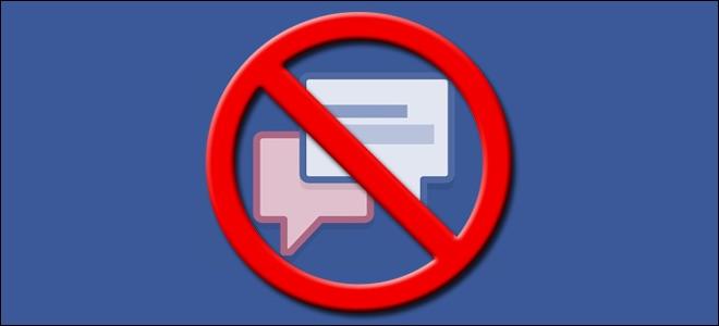 Tắt âm báo phiền phức khi chat nhóm trên Facebook